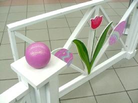 fenceandball